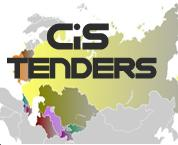CIS Tenders , Projects , RFPs and Procurements